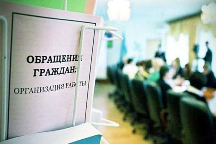 Больше 11 тыс. обращений граждан рассмотрели камчатские прокуроры за год
