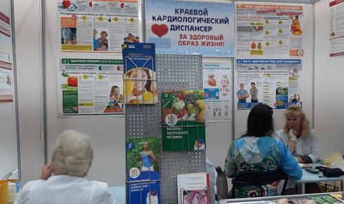 Более 40 медицинских организаций представлены на традиционной выставке «Медицина. Здоровье. Красота»
