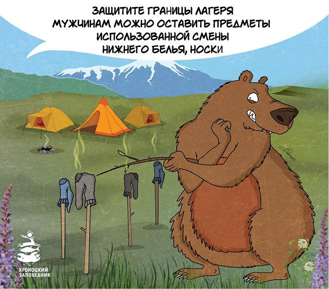 http://kamchatinfo.com.images.1c-bitrix-cdn.ru/upload/iblock/62e/62e619b519fa476c09ed2efaec8ee097.jpg?143449583894021