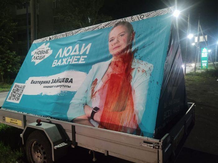 Партию «Новые люди» атаковали на Камчатке