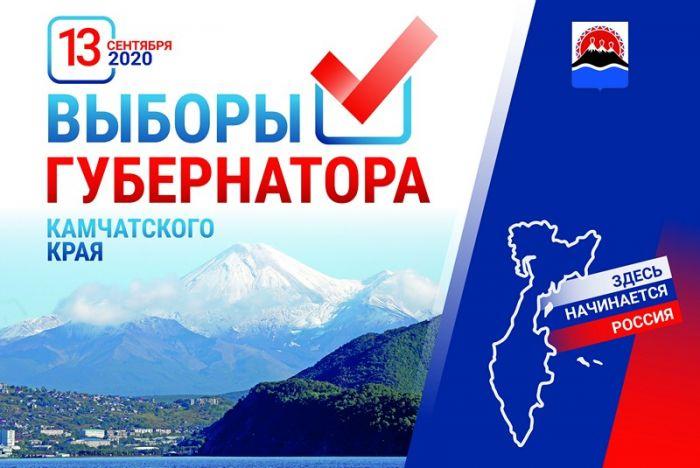 Солодов победил на выборах губернатора Камчатского края