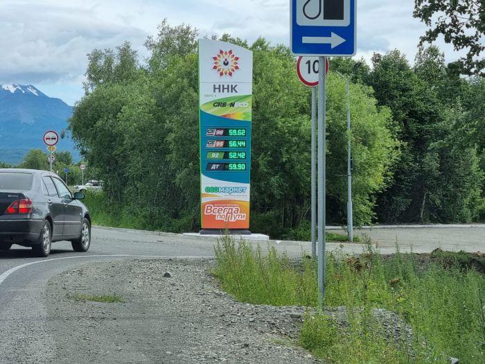 На камчатских АЗС взлетели цены на топливо