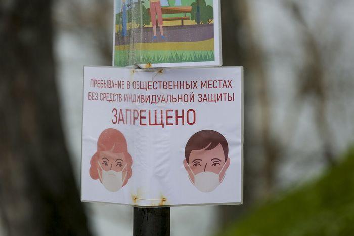Масочный режим на Камчатке продлен еще на месяц. Фото Василия Гуменюка, РАИ