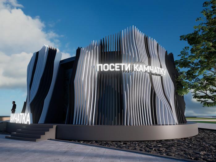 Камчатка построит вулкан на ВЭФ-VI во Владивостоке. Фото: сайт правительства Камчатского края