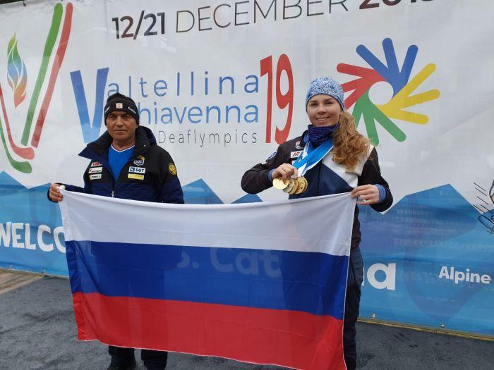 Камчатская горнолыжница награждена медалью ордена «За заслуги перед Отечеством»