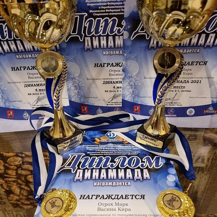 Юные бальные танцоры из Камчатки заняли первое место на всероссийских соревнованиях в Москве