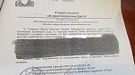 На Камчатке мошенники из профсоюза СССР обещают должникам избавление от проблем.